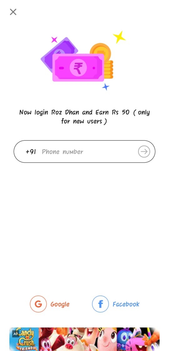 rozdhan enter mobile number